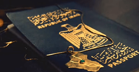 Top 2nd Worst Passports To Travel With YouTube (1)