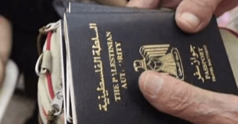 Worst Passports To Travel With