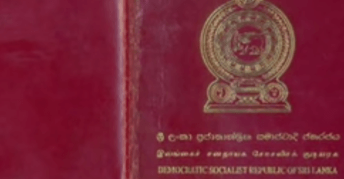 Top 9 Worst Passports To Travel With YouTube