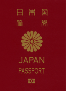 5th Most Powerful Passport In The World 2016 - Japan