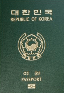 6th Most Powerful Passport In The World 2016 - South Korea