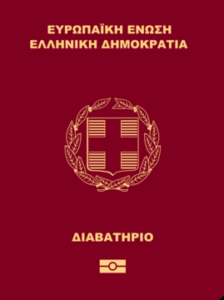 7th Most Powerful Passport In The World 2016 - Greece